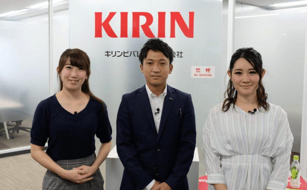 キリンホールディングス株式会社 × ゆめポスト