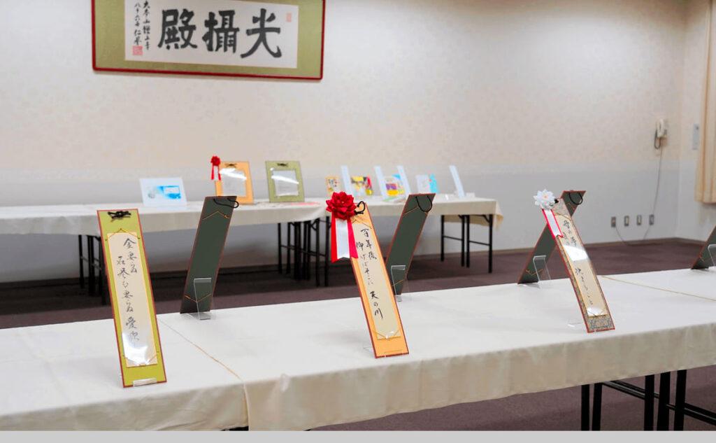 増上寺 × 一般社団法人七夕協会