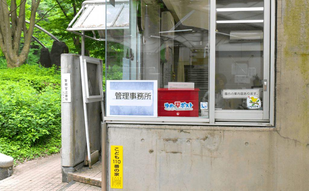 西武造園株式会社 ゆめポスト × 一般社団法人七夕協会
