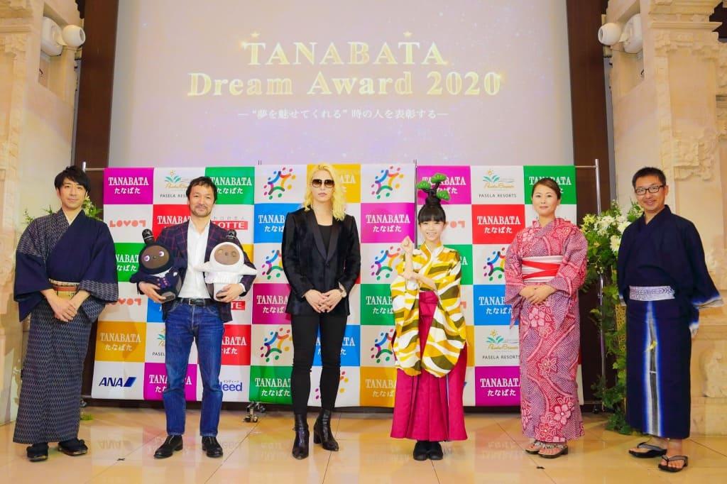 TANABATA DREAM AWARD2020